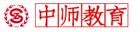 中师教育-中师教育官方网站,教师招聘考试行业领导者